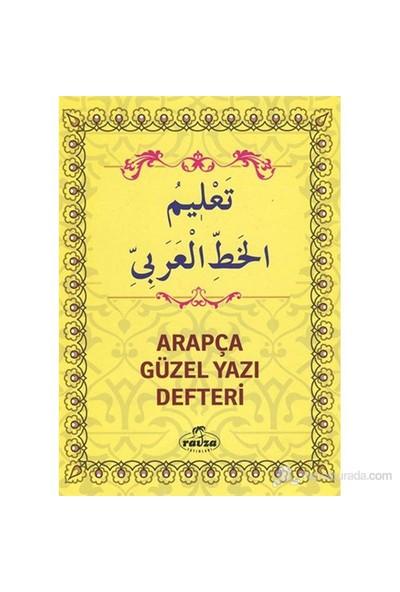 Arapça Güzel Yazı Defteri - Örnekli