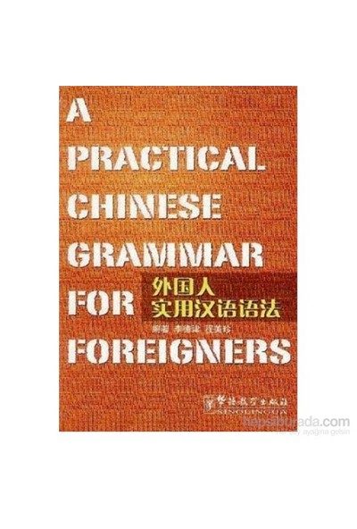 A Practical Chinese Grammar For Foreigners-Cheng Meizhen