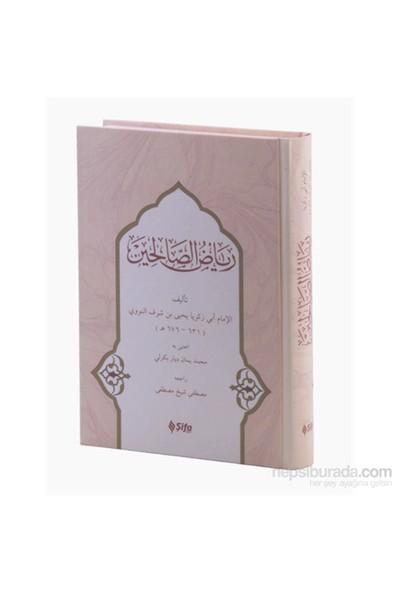 Riyazü'S Salihin (Arapça) - Ebu Zekeriyya Muhyiddin Bin Şeref En-Nevevi Ed-Dimeşki