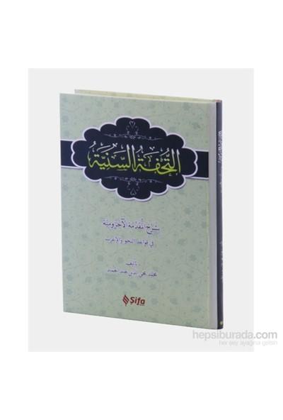 Et-Tuhfetü's Seniyye (Arapça) - Muhammed Muhyiddin Abdülhamid