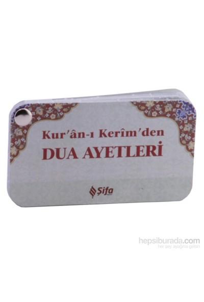 Kur'An-I Kerim'Den Dua Ayetleri (Kartela) - Ensar Arslan