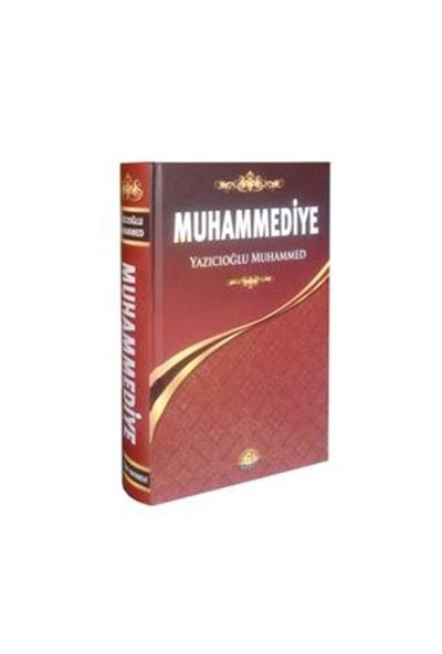 Muhammediye - Yazıcıoğlu Muhammed