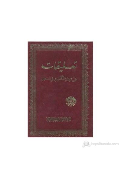Talikat (Arapça)