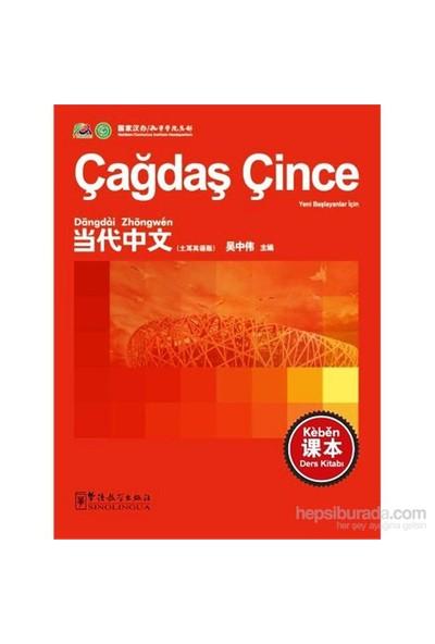 Çağdaş Çince Ders Kitabı - İnci İ. Erdoğdu