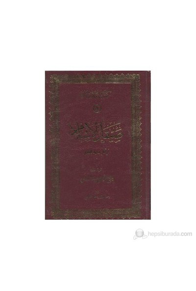 Saykal-Ul İslam (Büyük Boy-Arapça)