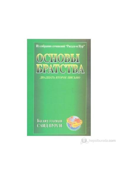 Uhuvvet Risalesi (Rusça)