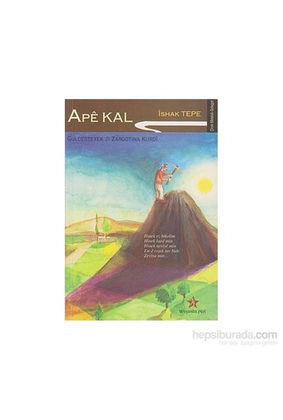 Ape Kal-İshak Tepe
