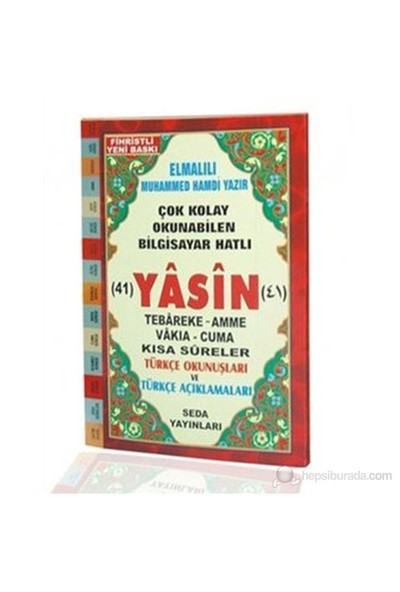 Yasin Tebareke Amme Türkçe Okunuş ve Meali (Orta Boy, Kod: 114) - Elmalılı Muhammed Hamdi Yazır