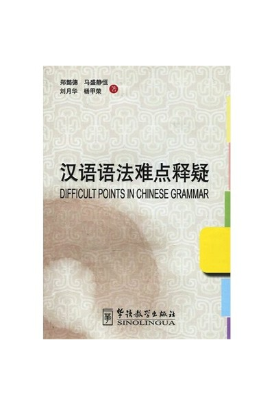 Difficult Points İn Chinese Grammar-Shenjing Ma