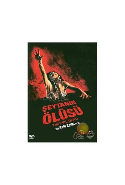 Evil Dead (Şeytanın Ölüsü) (DTS) ( DVD )