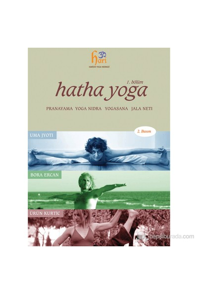 Hatha Yoga (DVD)