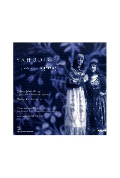 Hadass Pal Yarden - Yahudice (CD+KİTAP)