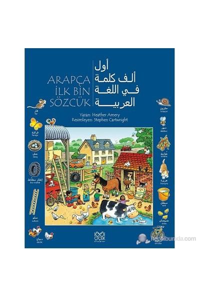 Arapça İlk Bin Sözcük - Heather Amery