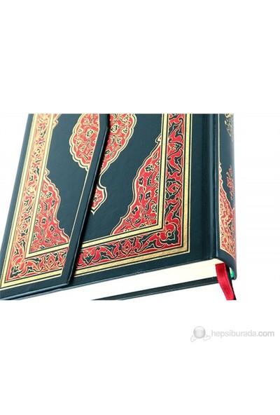 Orta Boy, Kur'an-ı Kerim Hamit Aytaç Hattı