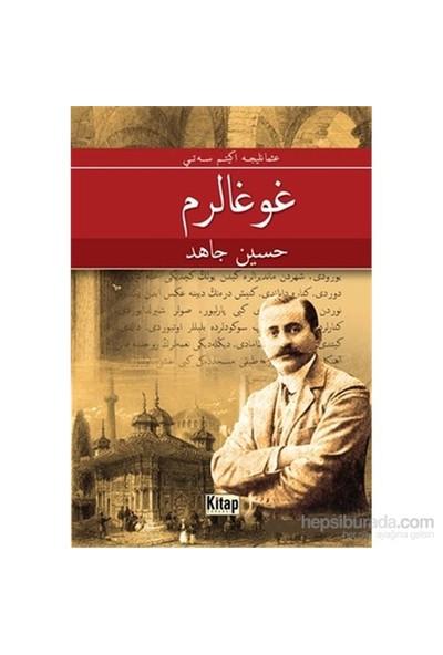Kavgalarım-Osmanlıca - Hüseyin Cahid