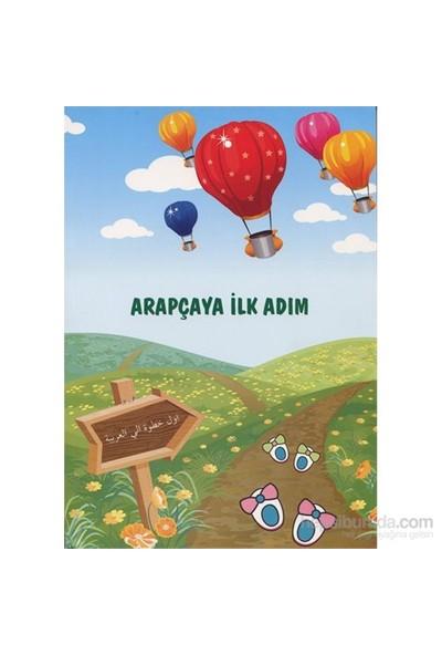Arapçaya İlk Adım-Ahmet Akdere