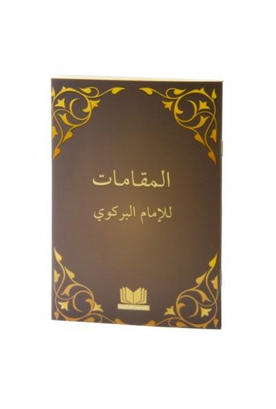 Makamat (Arapça)-İmam Birgivi