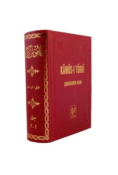Kamus-u Türki,Şamua Kağıt (Osmanlı Türkçesi Tıpkıbasım) - Şemseddin Sami