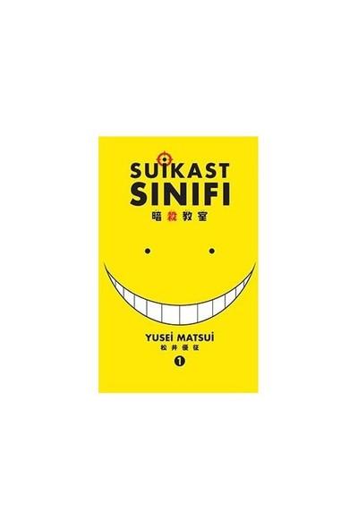 Suikast Sınıfı Türkçe Çizgi Roman - Yusei Matsui