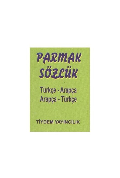 Parmak Sözlük (Türkçe-Arapça/Arapça-Türkçe)-Osman Düzgün