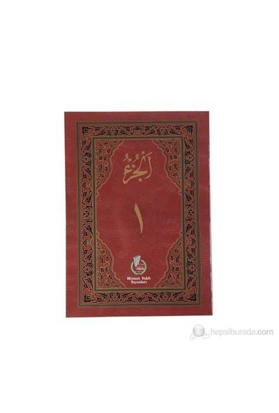 Kur'an-ı Kerim Hatim Seti 30. Cüz (Rahle Boy)