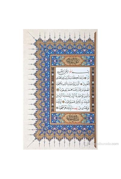 Kur'an-ı Kerim Suni Deri Hamit Aytaç Hattı (Küçük Boy)