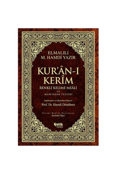 Kur'an-ı Kerim Renkli Kelime Meali ve Muhtasar Tefsiri - Elmalılı Muhammed Hamdi Yazır