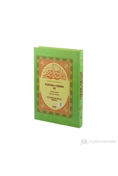 Kur'An-I Kerim Ve Satır Arası Kelime Meali (Rahle Boy)-Elmalılı Muhammed Hamdi Yazır