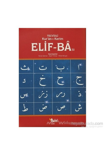 Tecvidli Kur''an-I Kerim Elif - Ba''sı - Faruk Salman