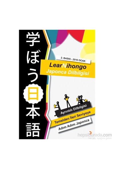 Learnihongo Japonca Dilbilgisi - Abdurrahman Esendemir