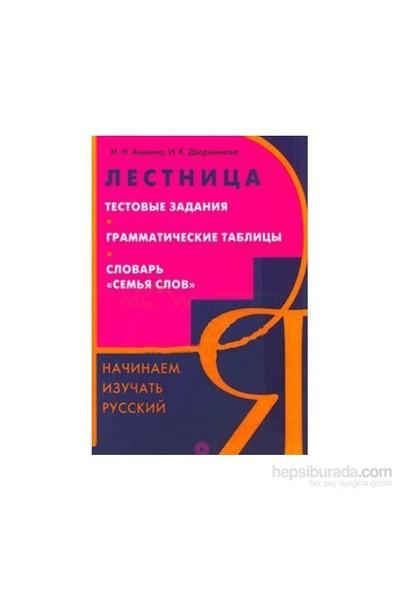 Merdiven 3-M. N. Anikina