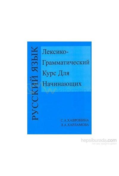 Leksiko Grammatiçeskiy Kurs Dlya Haçinayuşih-C. Havronina