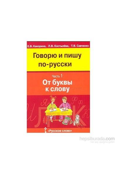 İlköğretimde Rusça (3 Kitap) - V. Savçenko