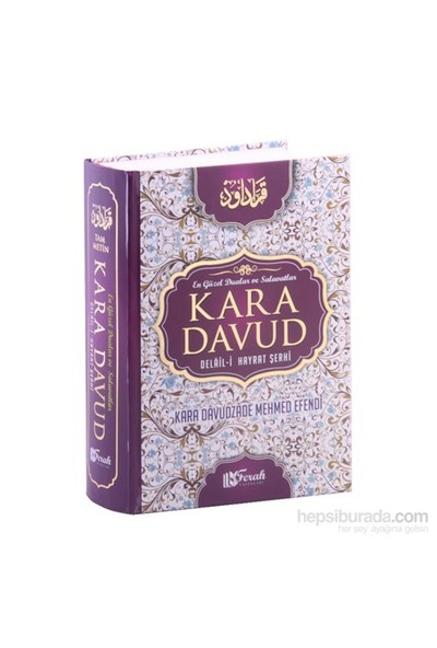 Kara Davut – Delalil-İ Hayrat Şerhi (İthal Kağıt)-Kara Davudzade Mehmet Efendi