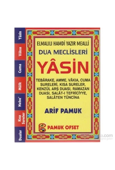 Elmalılı Hamdi Yazır Mealli Dua Meclisleri Yasin (Yas-128/P13)-Null