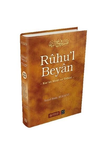 Ruhu'l Beyan, Kur'An Meali Ve Tefsiri 22 - İsmail Hakkı Bursevi
