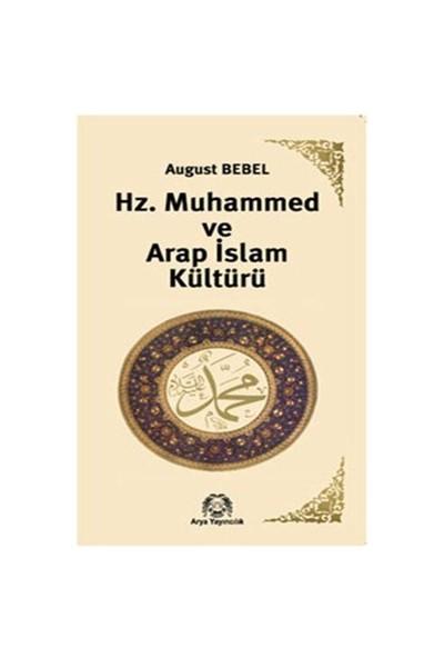 Hz. Muhammed ve Arap İslam Kültürü