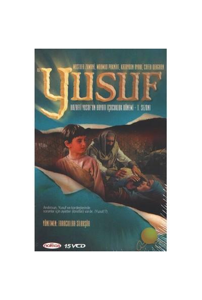 Hz. Yusuf'un Hayatı (Çocukluk Dönemi 1.Sezon) (15 VCD)