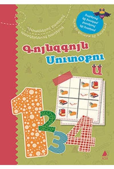 Kuynzkuyn Sudoku 1 (Rengarenk Sudoku 1) Ermenice