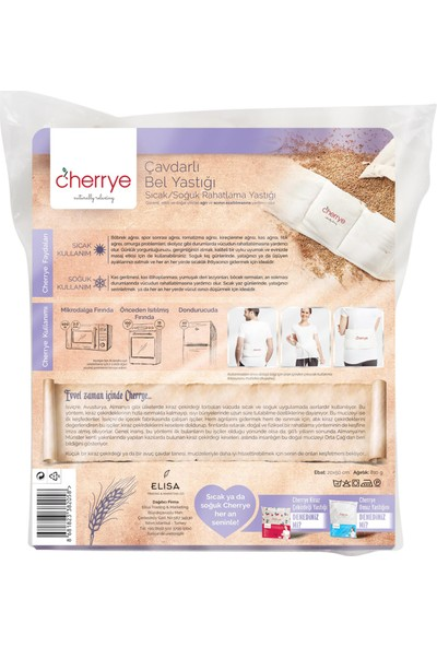 Cherrye Kuşaklı Bel Rahatlama Yastığı - Çavdarlı