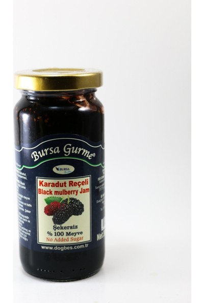 Bursa Gurme Karadut Reçeli Şekersiz Meyve 300 gr