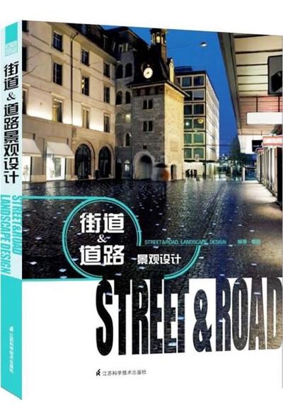Street & Road Landscape Design