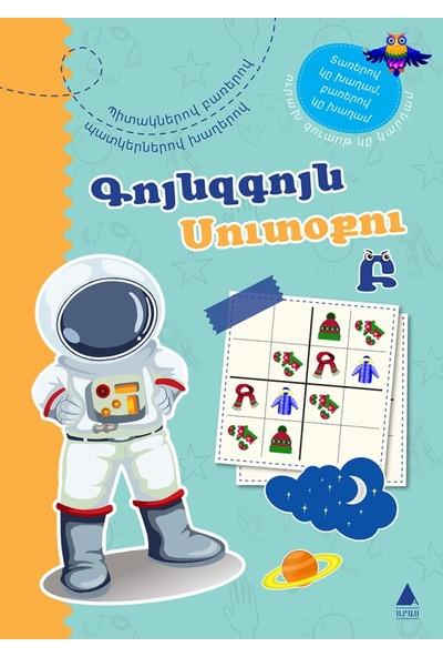Kuynzkuyn Sudoku 2 (Rengarenk Sudoku 2) Ermenice