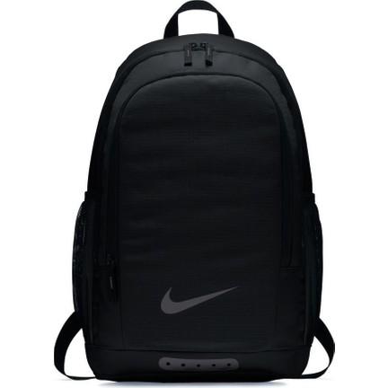 7cec978396678 Nike Nk Acdmy Sırt Çantası BA5427-010 Fiyatı - Taksit Seçenekleri