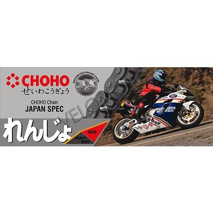 Suzuki GS 500 Choho O-Ring Zincir 520 Ho 110L