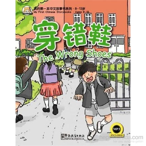 The Wrong Shoes (My First Chinese Storybooks) Çocuklar için Çince Okuma Kitabı