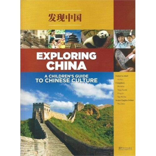 Exploring China: A Children'S Guide To Chinese Culture (+2 Cd-Roms)-Fu Siyi