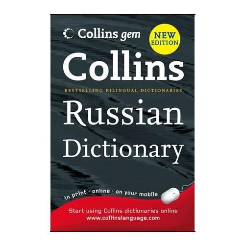 Collins Russian Dictionary (gem)