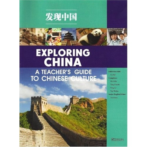 Exploring China: A Teacher'S Guide To Chinese Culture