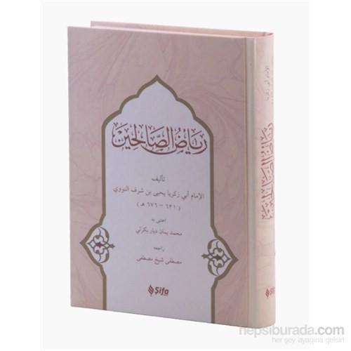 Riyazü'S Salihin (Arapça)